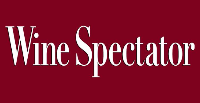 本頁圖片/檔案 - Wine-Spectator-Logo-740x380